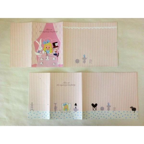 ShinziKatoh ペーパーブックカバー文庫サイズ(Alice)|crococko