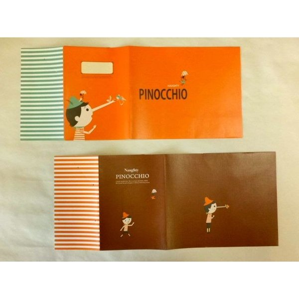 ShinziKatoh ペーパーブックカバー文庫サイズ(Pinocchio)|crococko