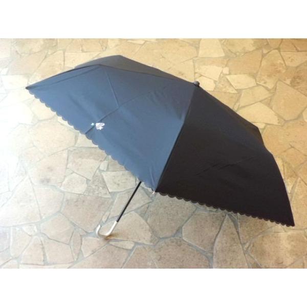 PUマリンモチーフ折りたたみ日傘(ネイビー)|crococko
