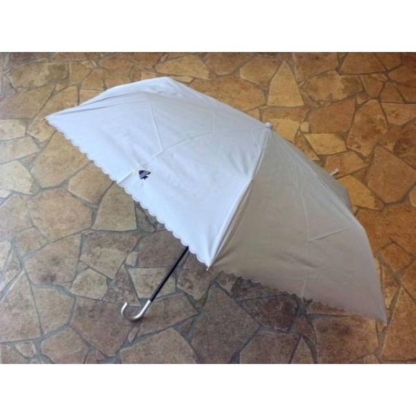 PUマリンモチーフ折りたたみ日傘(サックス)|crococko