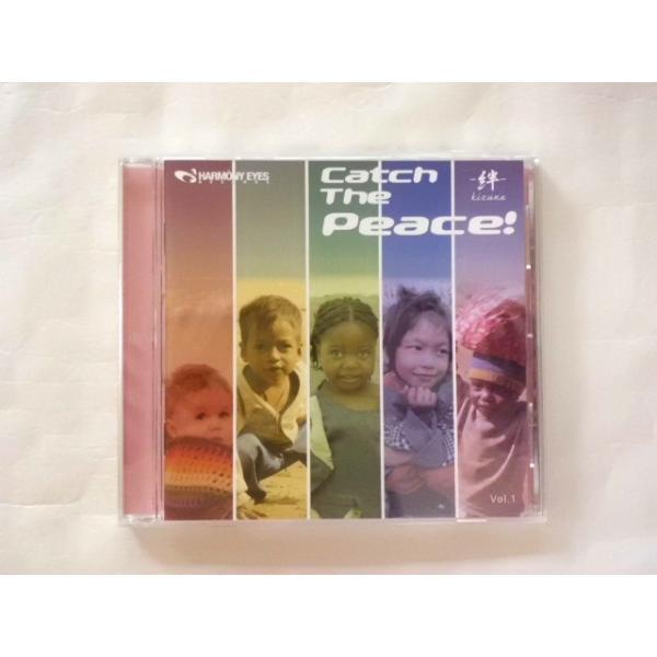 CatchThePeace-絆- HARMONEY EYES チャリティアルバム|crococko