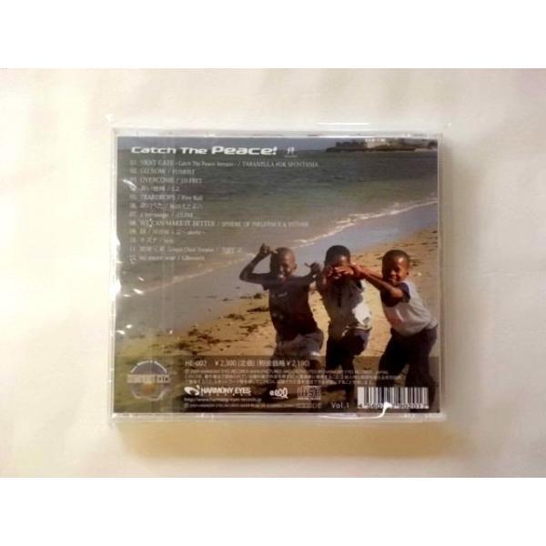 CatchThePeace-絆- HARMONEY EYES チャリティアルバム|crococko|02