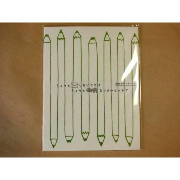 越前和紙レターセット(わたしの鉛筆)|crococko