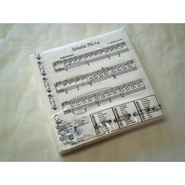 MUSICペーパーナプキン(ベートーベン)|crococko