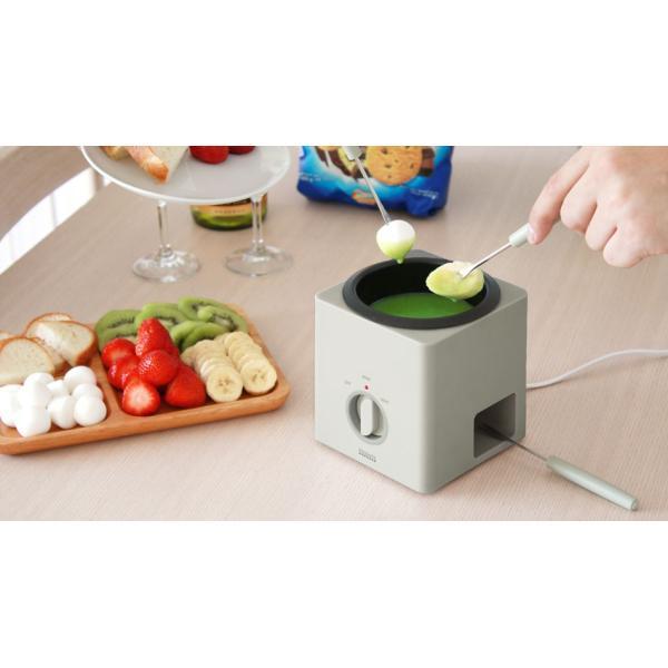 フォンデュブロック(アイボリー) フォンデュ鍋 調理家電|crococko