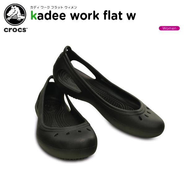 クロックス crocs カディ ワーク フラット w  kadee work flat w 医療用 オフィス 仕事用 レディース 女性用 サンダル シューズ[C/B]