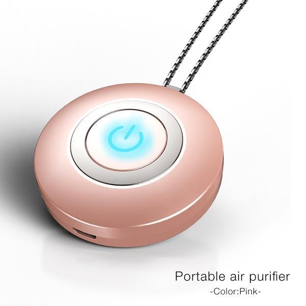 空気清浄機 小型 ポータブル 携帯型 イオン発生器 ミニ 首かけ ネックレス マイナスイオン cross-online 12