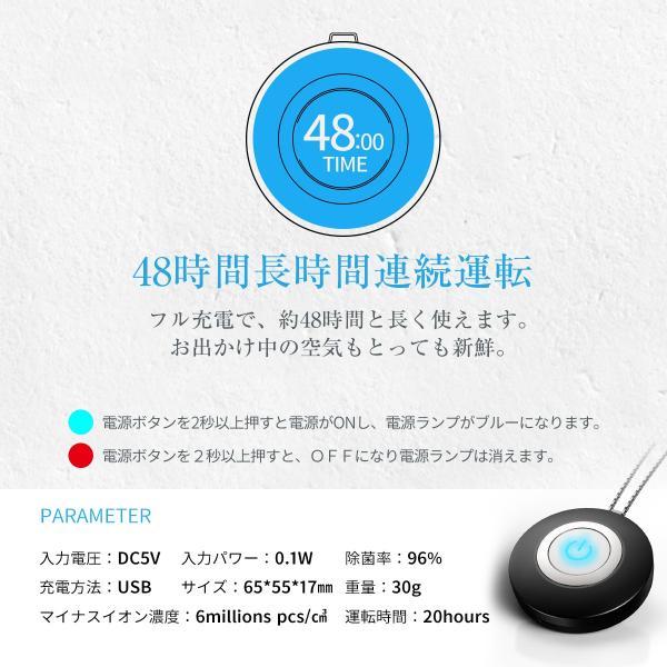 空気清浄機 小型 ポータブル 携帯型 イオン発生器 ミニ 首かけ ネックレス マイナスイオン cross-online 06