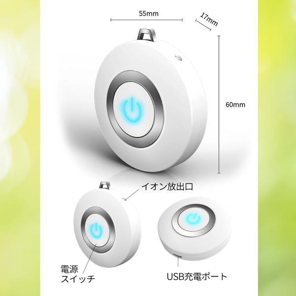 空気清浄機 小型 ポータブル 携帯型 イオン発生器 ミニ 首かけ ネックレス マイナスイオン cross-online 07