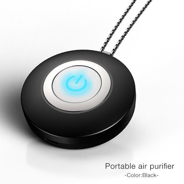 空気清浄機 小型 ポータブル 携帯型 イオン発生器 ミニ 首かけ ネックレス マイナスイオン cross-online 11