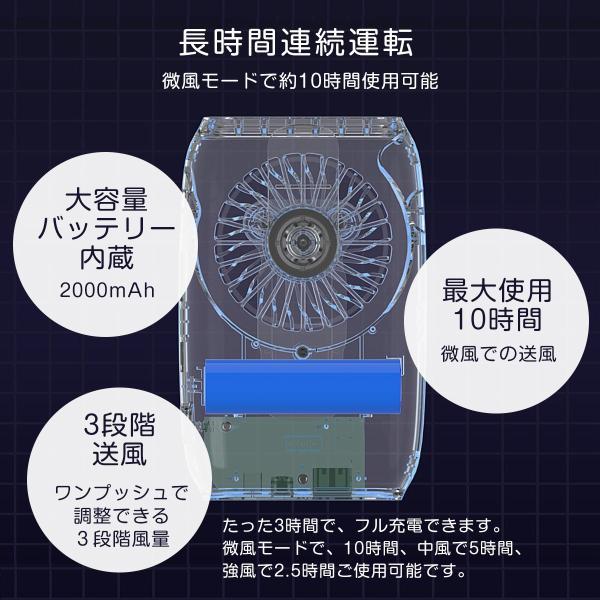 ハンディファン 首かけ 充電式 扇風機 2020 静音 首掛け usb 手持ち 卓上 充電式首かけ扇風機|cross-online|07