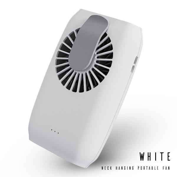 ハンディファン 首かけ 充電式 扇風機 2020 静音 首掛け usb 手持ち 卓上 充電式首かけ扇風機|cross-online|11