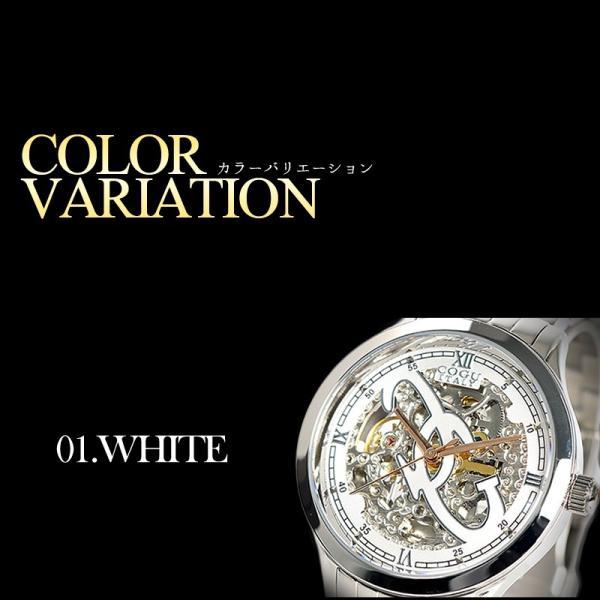 即納 コグ COGU 両面スケルトン 自動巻 3001M-WH ホワイト 白 3002-BK ブラック 黒 3006M-GL ゴールド 3009M-BC マルチカラー 3010M-WCL 選べる5色 父の日|cross9|02