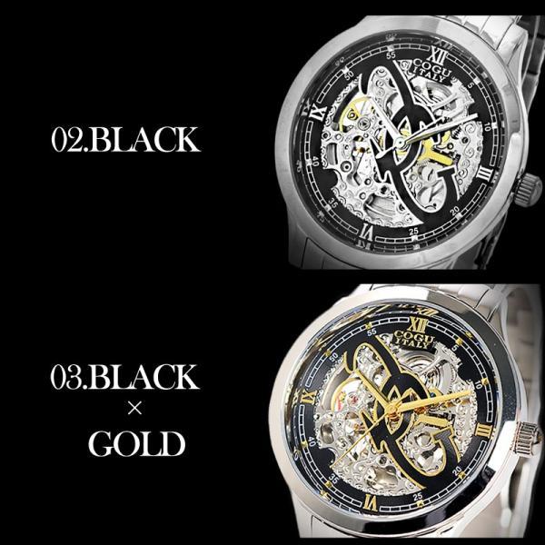 即納 コグ COGU 両面スケルトン 自動巻 3001M-WH ホワイト 白 3002-BK ブラック 黒 3006M-GL ゴールド 3009M-BC マルチカラー 3010M-WCL 選べる5色 父の日|cross9|03