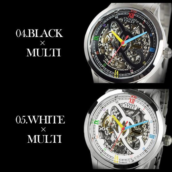 即納 コグ COGU 両面スケルトン 自動巻 3001M-WH ホワイト 白 3002-BK ブラック 黒 3006M-GL ゴールド 3009M-BC マルチカラー 3010M-WCL 選べる5色 父の日|cross9|04