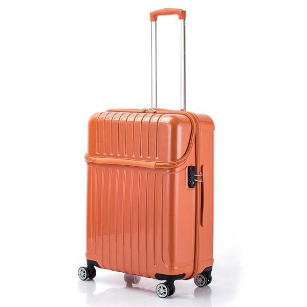 アクタス ACTUS トップオープン ジッパーハード 59L スーツケース キャリーケース 旅行カバン 74-20326 オレンジカーボン 【代引き不可】 【直送商品】
