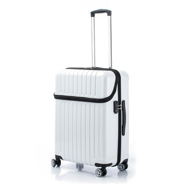 アクタス ACTUS トップオープン ジッパーハード 59L スーツケース キャリーケース 旅行カバン 74-20329 ホワイトカーボン 【代引き不可】 【直送商品】