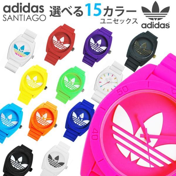 アディダス オリジナルス adidas  腕時計 アナログ ウォッチ SANTIAGO サンティアゴ ADH 選べる15カラー|cross9