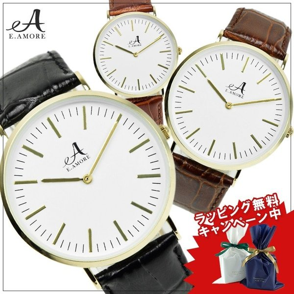 即納 【ラッピング付き】 腕時計 クロス限定 メンズ レディース ユニセックス ウォッチ ゴールド アモーレ 選べる3カラー FAL50509|cross9