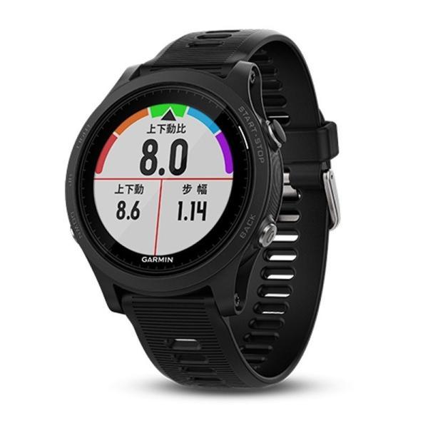 ガーミン GARMIN ForeAthlete935 Black スマートウォッチ 腕時計 正規品 010-01746-14 ポイント消化|cross9