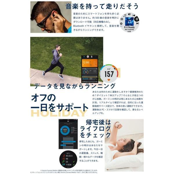 ガーミン GARMIN ForeAthlete935 Black スマートウォッチ 腕時計 正規品 010-01746-14 ポイント消化|cross9|04