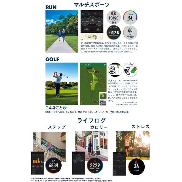 ガーミン GARMIN ForeAthlete935 Black スマートウォッチ 腕時計 正規品 010-01746-14 ポイント消化|cross9|05