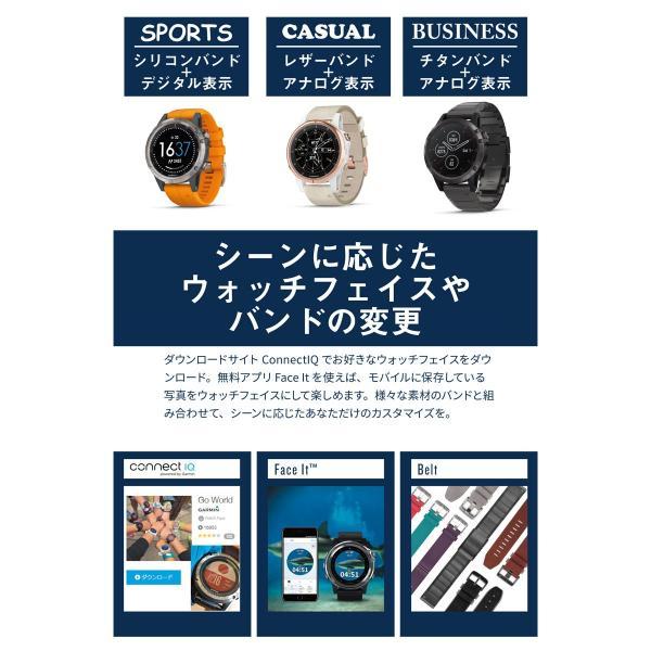 ガーミン GARMIN fenix 5s Plus Sapphire Black スマートウォッチ 腕時計 正規品 010-01987-77 ポイント消化 cross9 06