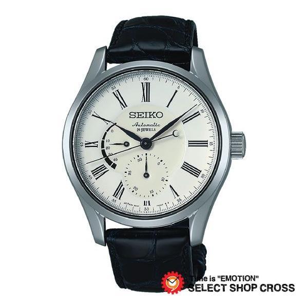 【3年保証】 SEIKO セイコー PRESAGE プレサージュ メカニカル 自動巻(手巻つき) メンズ 腕時計 SARW011 おしゃれ ポイント消化