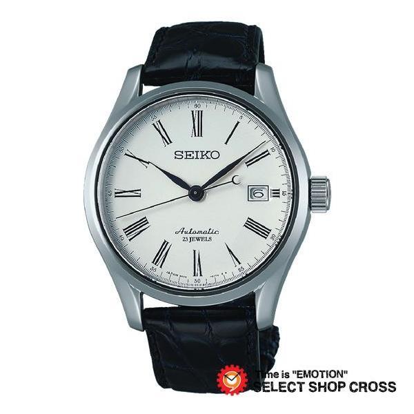 【3年保証】 SEIKO セイコー PRESAGE プレサージュ メカニカル 自動巻(手巻つき) メンズ 腕時計 SARX019 おしゃれ ポイント消化