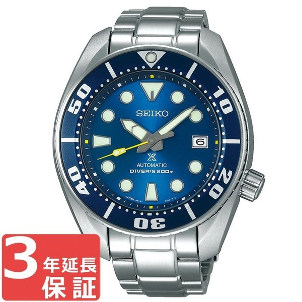 【3年保証】 セイコー SEIKO スモウ SUMO プロスペック PROSPEX ダイバーズ ネット限定 自動巻き メンズ 腕時計 SBDC069 ブルー シルバー あすつく|cross9