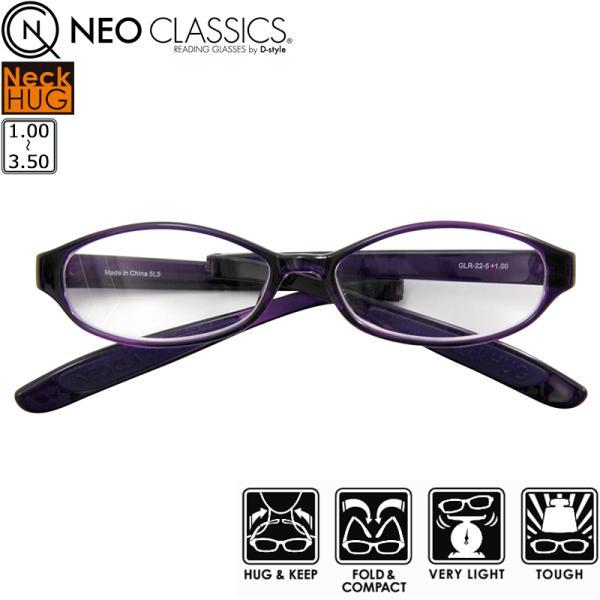 首にかけれる 折り畳み リーディンググラス 老眼鏡 超軽量 シニアグラス スリーヴケース付き NEO CLASSICS ネックハグ パープル GLR-21-5+1.00〜+3.50