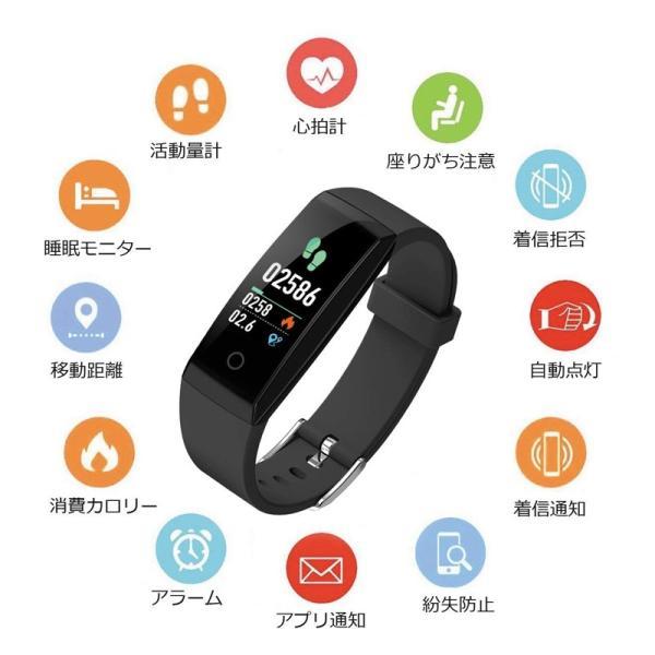 スマートウォッチ iphone android 対応 スマートバンド スマートブレスレット 活動量計 心拍計 血圧計 生活日常防水 USB式 レディース メンズ 時計 リストバンド