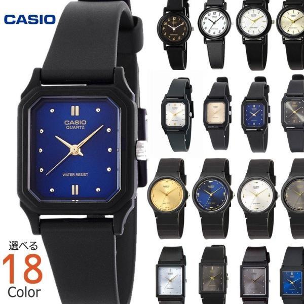 CASIO チプカシ チープカシオ メンズ レディース ユニセックス アナログ 腕時計 lq-139 mq-38 lq-142e mq-76 選べる18種類 おしゃれ ゆうパケット対応|cross9