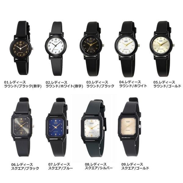 CASIO チプカシ チープカシオ メンズ レディース ユニセックス アナログ 腕時計 lq-139 mq-38 lq-142e mq-76 選べる18種類 おしゃれ ゆうパケット対応|cross9|02