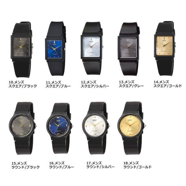 CASIO チプカシ チープカシオ メンズ レディース ユニセックス アナログ 腕時計 lq-139 mq-38 lq-142e mq-76 選べる18種類 おしゃれ ゆうパケット対応|cross9|03