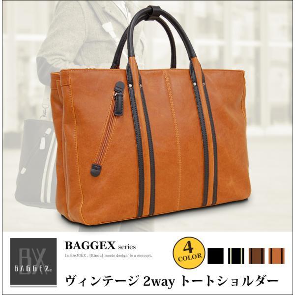 スタッフも欲しがる、春の新生活バッグ&財布 10選!
