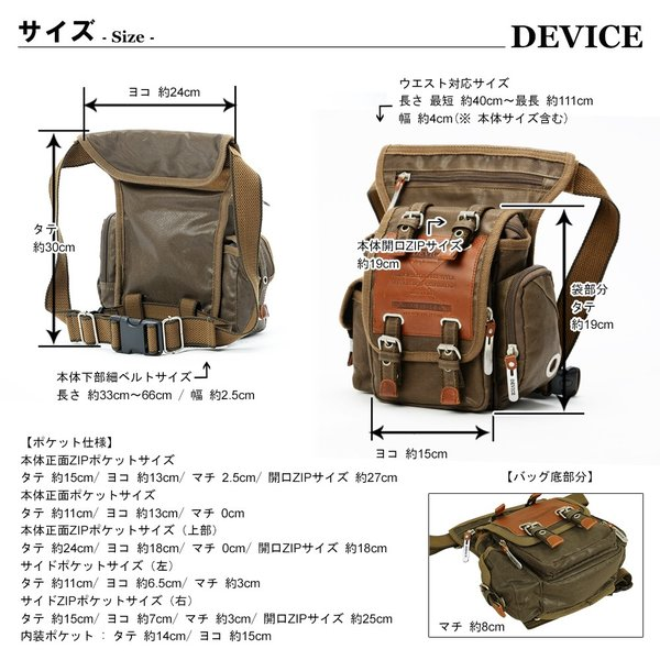 レッグポーチ レッグバッグ DEVICE バック メンズ 本革 crosscharm 15