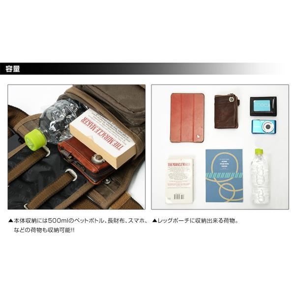 レッグポーチ レッグバッグ DEVICE バック メンズ 本革 crosscharm 06