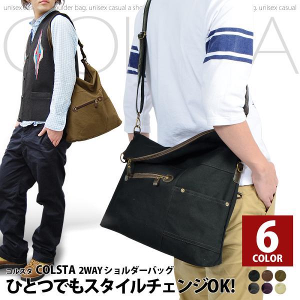 ショルダーバッグ メンズ レディース 鞄 メッセンジャー 帆布