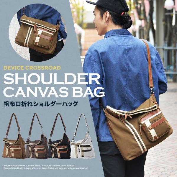 メンズ ショルダーバッグ 2Wayバッグ メッセンジャーバッグ バッグ 口折れ 斜めがけ バック DEVICE かばん 鞄 帆布バッグ A4 ブランド 斜め掛け|crosscharm
