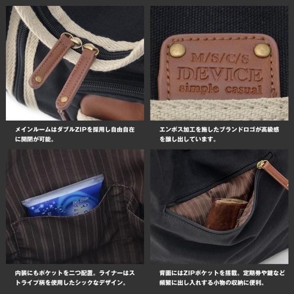 メンズ ショルダーバッグ 2Wayバッグ メッセンジャーバッグ バッグ 口折れ 斜めがけ バック DEVICE かばん 鞄 帆布バッグ A4 ブランド 斜め掛け|crosscharm|11