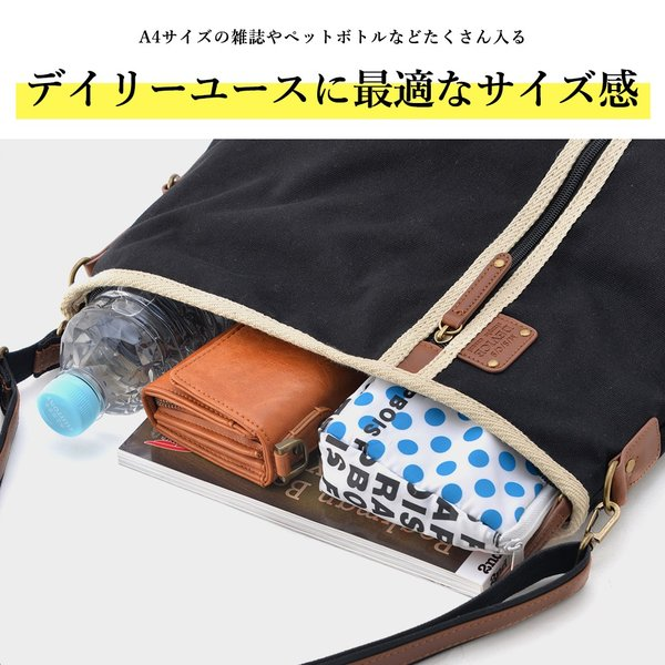 メンズ ショルダーバッグ 2Wayバッグ メッセンジャーバッグ バッグ 口折れ 斜めがけ バック DEVICE かばん 鞄 帆布バッグ A4 ブランド 斜め掛け|crosscharm|12