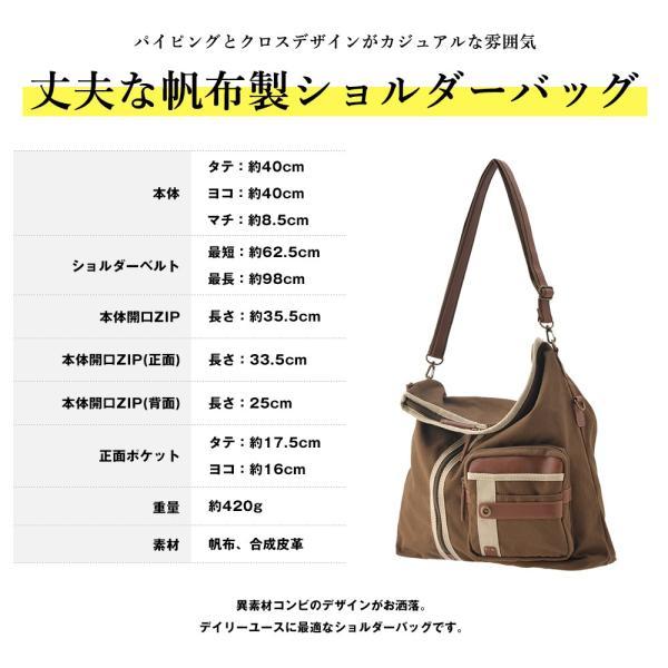 メンズ ショルダーバッグ 2Wayバッグ メッセンジャーバッグ バッグ 口折れ 斜めがけ バック DEVICE かばん 鞄 帆布バッグ A4 ブランド 斜め掛け|crosscharm|14