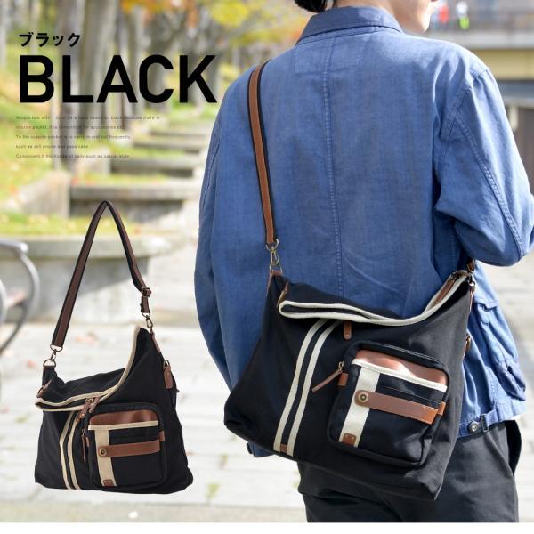 メンズ ショルダーバッグ 2Wayバッグ メッセンジャーバッグ バッグ 口折れ 斜めがけ バック DEVICE かばん 鞄 帆布バッグ A4 ブランド 斜め掛け|crosscharm|03