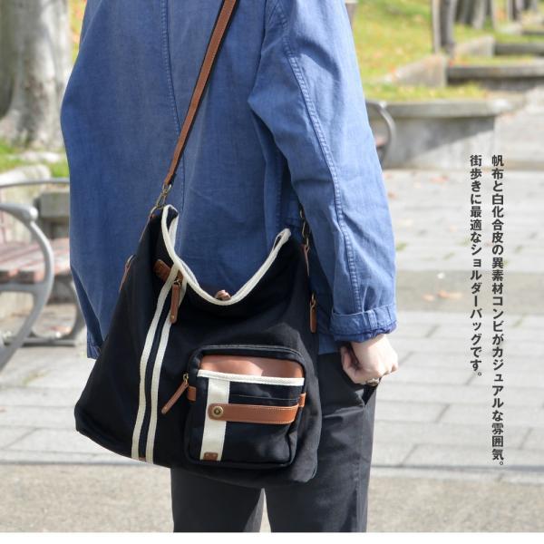 メンズ ショルダーバッグ 2Wayバッグ メッセンジャーバッグ バッグ 口折れ 斜めがけ バック DEVICE かばん 鞄 帆布バッグ A4 ブランド 斜め掛け|crosscharm|07