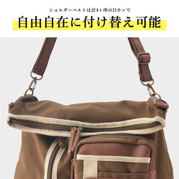 メンズ ショルダーバッグ 2Wayバッグ メッセンジャーバッグ バッグ 口折れ 斜めがけ バック DEVICE かばん 鞄 帆布バッグ A4 ブランド 斜め掛け|crosscharm|08
