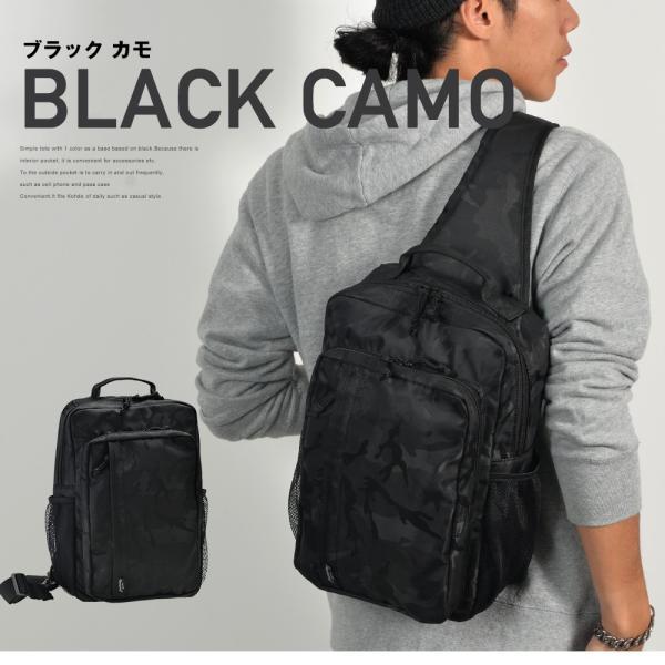 ボディバッグ メンズ メッセンジャーバッグ ボディーバッグ ワンショルダー バック 軽量 ナイロン 大容量 迷彩柄 ブラック 黒 かばん アウトドア A4 大きめ|crosscharm|12