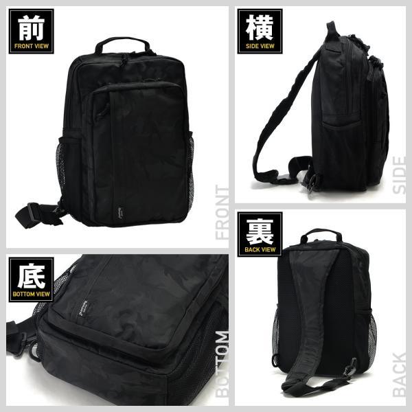 ボディバッグ メンズ メッセンジャーバッグ ボディーバッグ ワンショルダー バック 軽量 ナイロン 大容量 迷彩柄 ブラック 黒 かばん アウトドア A4 大きめ|crosscharm|05