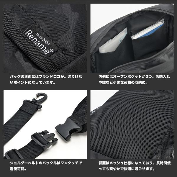 ボディバッグ メンズ メッセンジャーバッグ ボディーバッグ ワンショルダー バック 軽量 ナイロン 大容量 迷彩柄 ブラック 黒 かばん アウトドア A4 大きめ|crosscharm|07