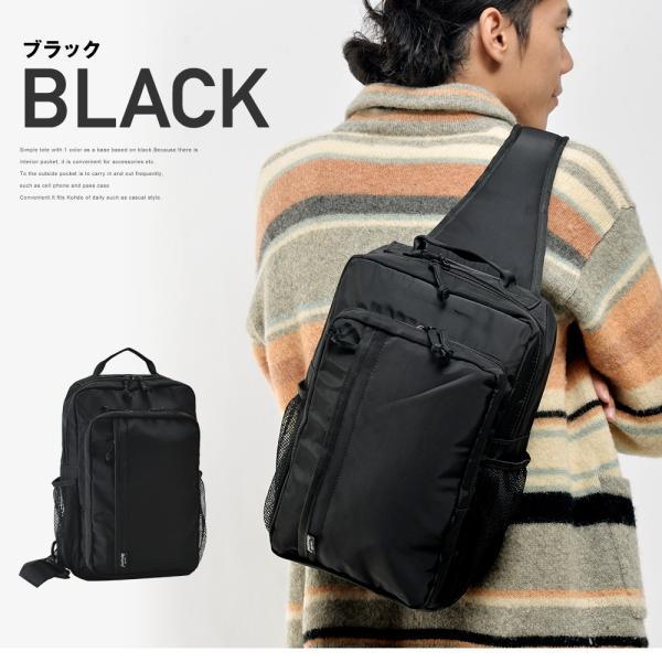 ボディバッグ メンズ メッセンジャーバッグ ボディーバッグ ワンショルダー バック 軽量 ナイロン 大容量 迷彩柄 ブラック 黒 かばん アウトドア A4 大きめ|crosscharm|10